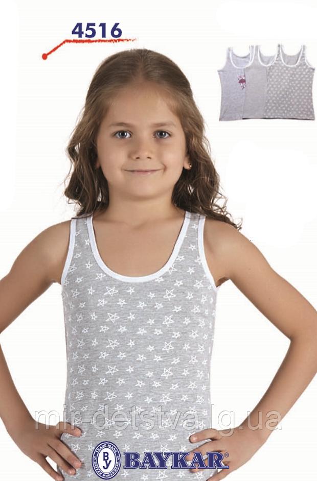 """Майки детские для девочек """"Звездный час"""" ТМ Baykar, Турция оптом р.5 (146-152 см)"""