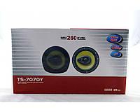 """Автоколонки UKC TS 7070 Типорозмір 6 """"Круглі, 3х смуговий, 260W, Автомобільні колонки, динаміки"""