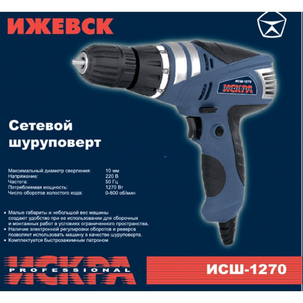 Дрель-шуруповерт сетевой Искра ИСШ-1270 Professional
