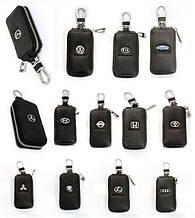 Кожаные ключницы для авто ключей