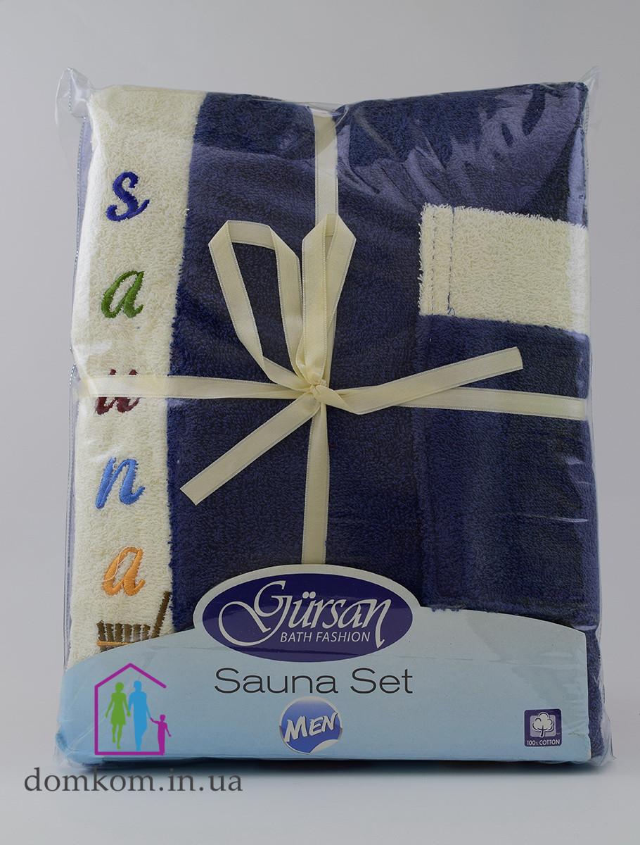 Набор для сауны мужской Темно-синий - Интернет-магазин «ДомКом» в Сумах
