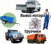 Вывоз мусора (КАМАЗ)