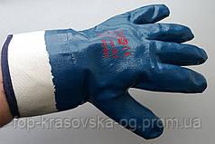 Перчатка МБС нитрил 01 манжет