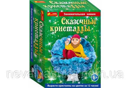 Игровой набор Веселый гном в кристаллах, 12138024P, 004602