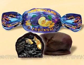 """* Шоколадные конфеты """"Чернослив c орехом"""" 1кг"""