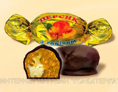 """* Шоколадные конфеты """"Персик с орехом"""" 1 кг"""