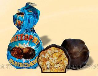 """* Шоколадные конфеты """"Метеорит Львовский"""" 1 кг"""