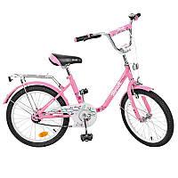 Детский двухколесный велосипед для девочки PROFI 20 дюймов розовый  Flower,  L2081