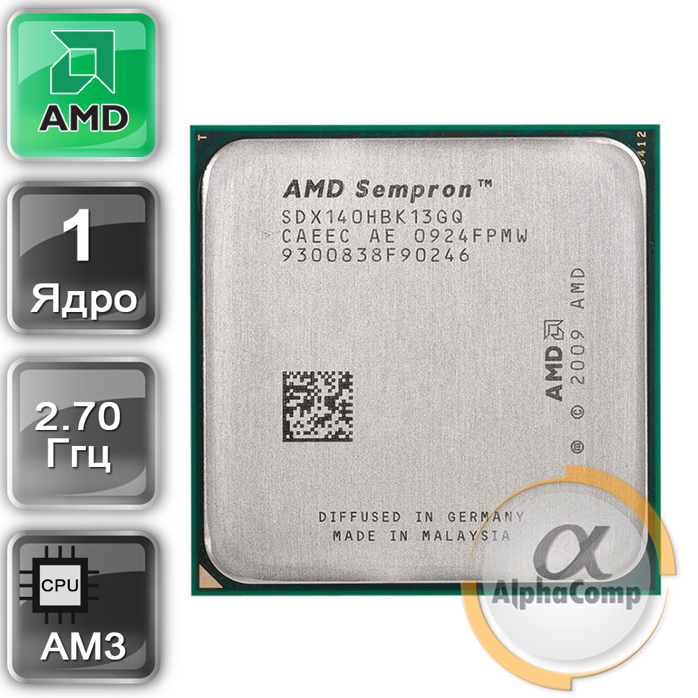 Процессор AMD Sempron 140 (1×2.70GHz/1Mb/AM3) БУ