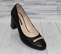 Классические туфли-лодочки. Натуральная кожа. Туфли женские 0458