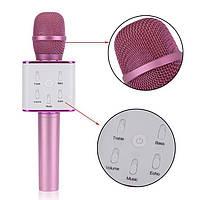 Беспроводной микрофон караоке bluetooth Q7. Розовый