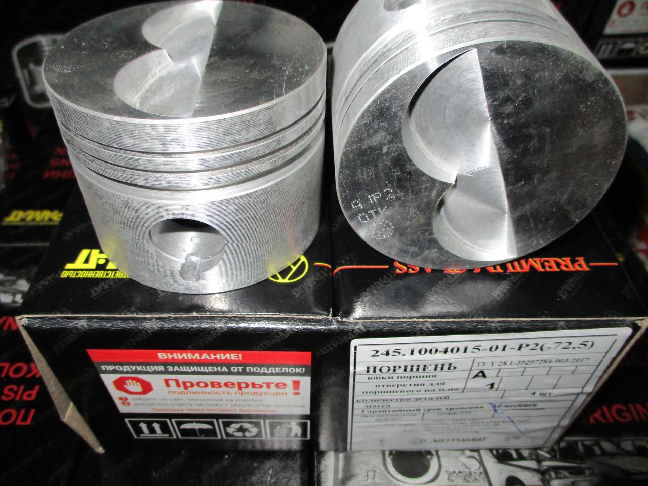 Поршень Таврия 72.5 А двигатель 1.2