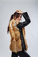 Куртка/жилет из рыжей лисы с отстегивающимися рукавами из кожи