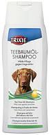Шампунь для собак с маслом чайного дерева Trixie (Трикси 2945) 250 мл