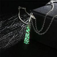 Светящийся кулон на шею Зеленый конус!