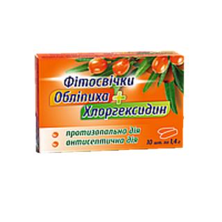 Фитосвечи с облепихой и хлоргексидином №10 Вертекс