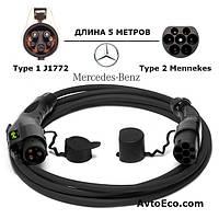 Зарядный кабель для Mercedes-Benz B-class Electric Drive Type1 J1772 - Type 2 (32A - 5 метров)
