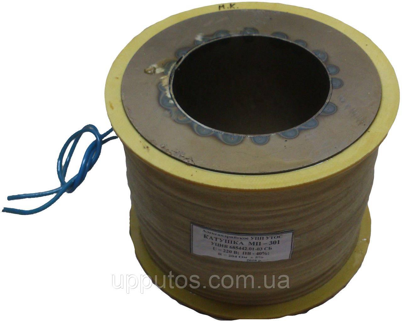 Катушка тормозная МП-301, 110В, ПВ-40%