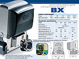 CAME BX-78 STANDARD-KIT Автоматика для відкатних воріт до 800 кг (BX-B)., фото 10