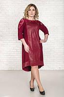 Нарядное батальное платье цвета марсала, фото 1
