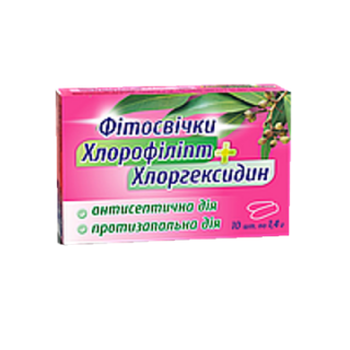 Фитосвечи с хлорофиллиптом и хлоргексидином №10