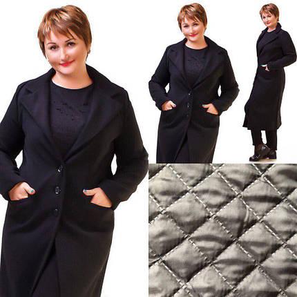"""Удлиненное женское пальто на синтепоне """"Bira"""" с карманами (большие размеры), фото 2"""
