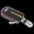 Ключница Carss с логотипом AUDI 01007 черная, фото 4