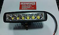 Фара дополнительного света LED 6 диодов 18W