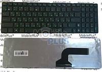 Клавиатура для ноутбука Asus K52, K52F, K52J, K52JK, G51, G53, G60, G72, G73, W90, X52, X61, A52, F50, F70 (MB348-001) Black