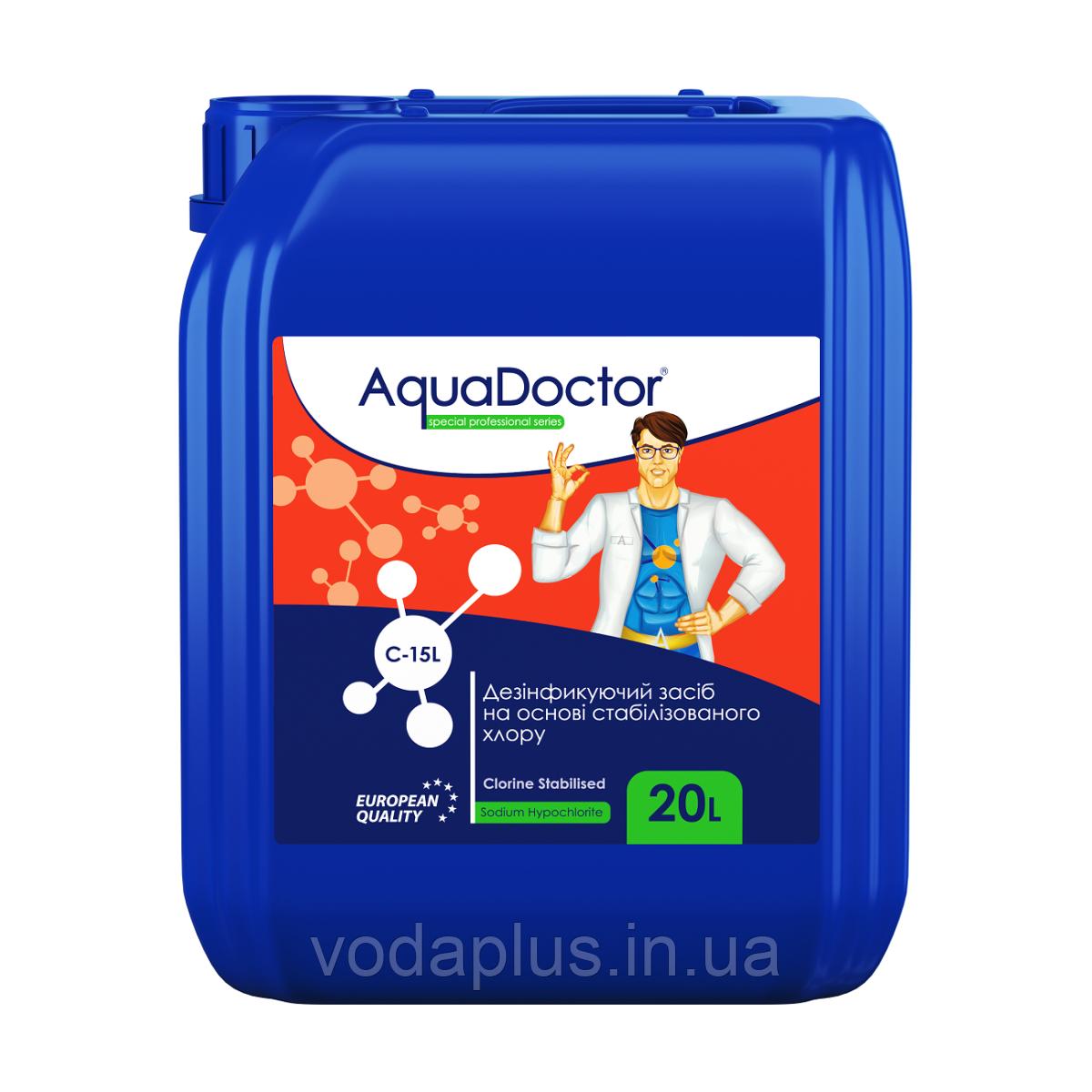 Хлор жидкий AquaDoctor C-15L 20 л