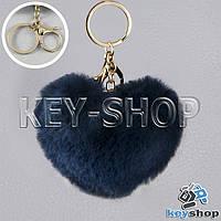 Темно - синий пушистый меховой брелок сердце, с кольцом и карабином на сумку, рюкзак