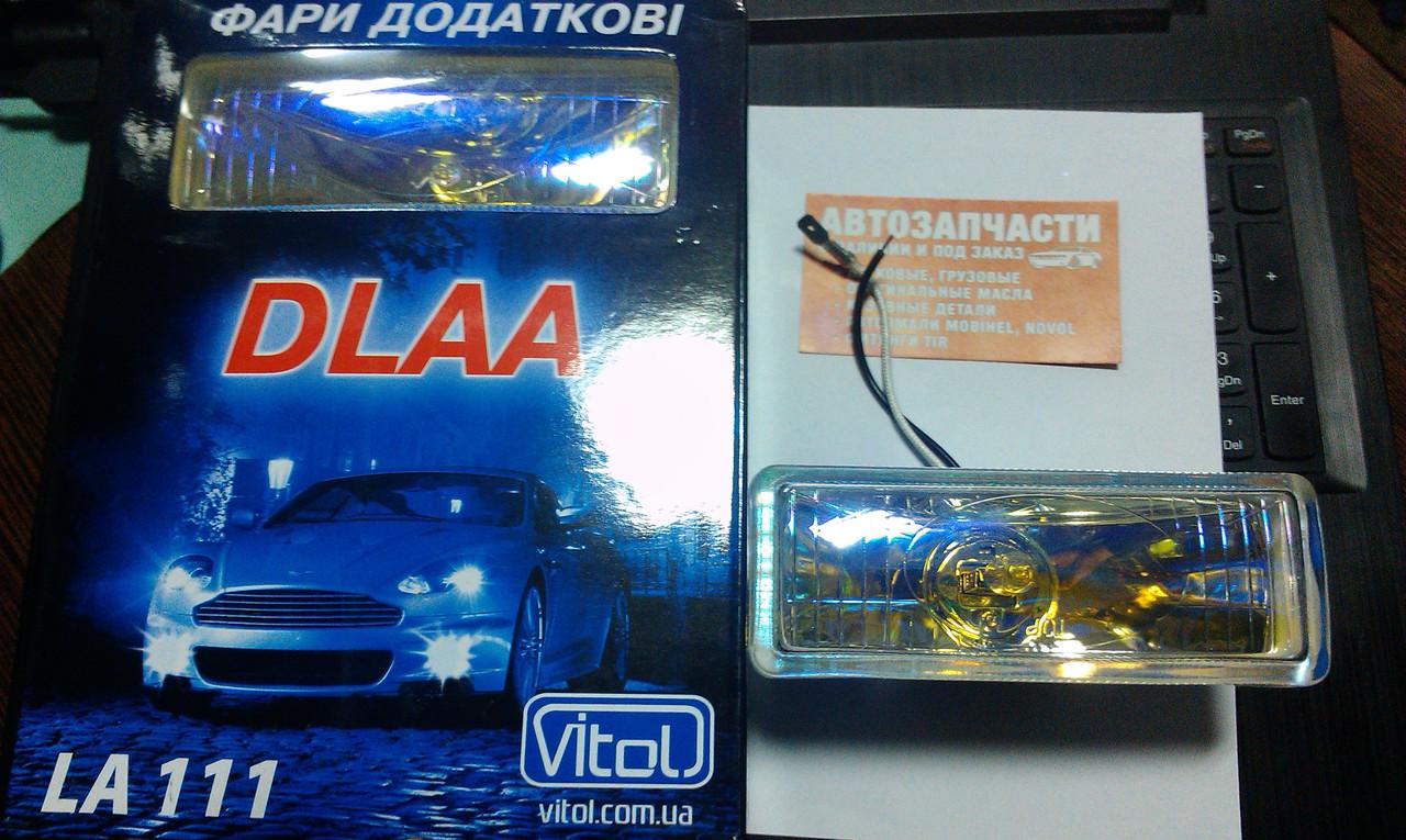 Фара дополнительного света Vitol к-т 2 шт.