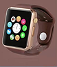 Умные Часы Smart Watch А1 brown Аналог Apple Watch