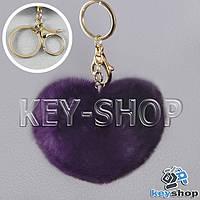 Фиолетовый пушистый меховой брелок сердце, с кольцом и карабином на сумку, рюкзак