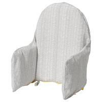 КЛЭММИГ Поддерживающая подушка и чехол для кресла для кормления, серый, желтый, 20373089, IKEA, ИКЕА