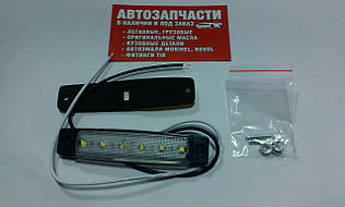Фонарь габаритный LED 24В белый