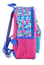 Рюкзак детский Frozen 554754  1 Вересня, фото 3