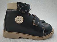 Качечка, Ортекс, Ортопедическая обувь, ботинки демисезонные