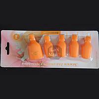Зажимы - клипсы для снятия гель-лака с ног, на блистере, оранжевые