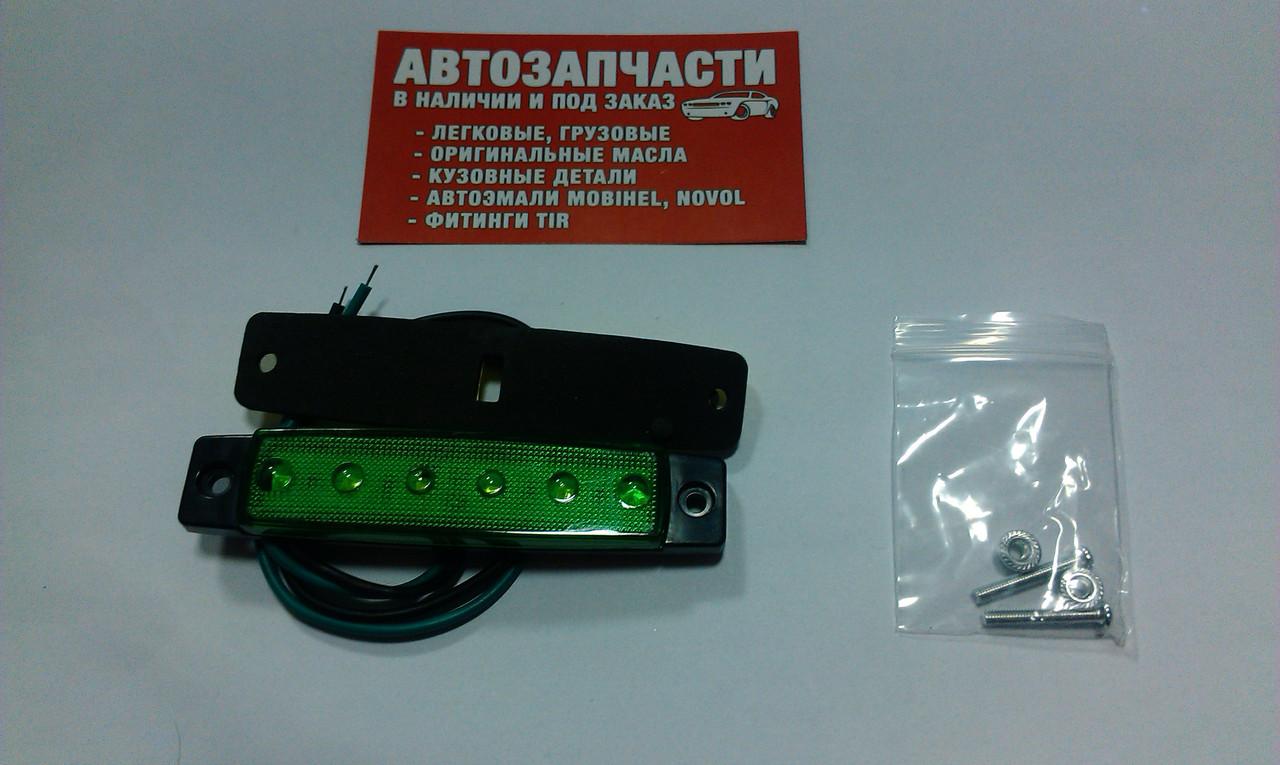 Фонарь габаритный LED 24В зеленый