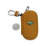 Ключниця Carss з логотипом LAND ROVER 15001 коричнева, фото 5