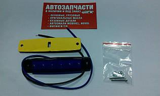 Фонарь габаритный LED 24В синий