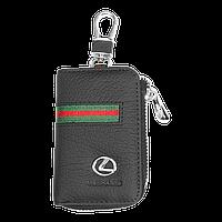 Ключница Carss с логотипом LEXUS 13012 многофункциональная черная