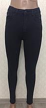 Джинсы женские темно-серые by gecce 300