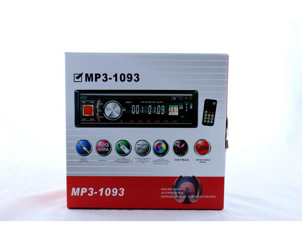 Автомагнитола MP3 1093  (съемной панелью)