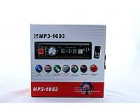 Автомагнитола MP3 1093  (съемной панелью), фото 1