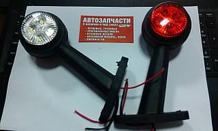 Фонарь габаритный рога LED 24V косой 16 см к-т