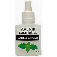 Удаление кутикулы Мята ,Avenir Cosmetics Cuticle Remover, 30 мл