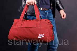 Сумка Nike logo   Best shop