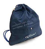 Спортивный мужской рюкзак для сменки WALLABY art. 2827 синий с расширением, фото 1